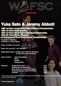 poster-camp-yuka